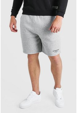 Grey Big And Tall MAN Double Waistband Jersey Short