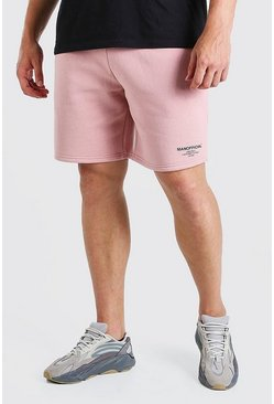 Mauve Big And Tall MAN Double Waistband Jersey Short