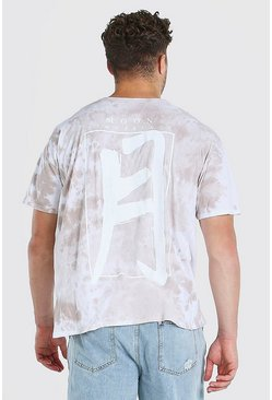 Stone Big And Tall Chinese Text Tie Dye T-Shirt