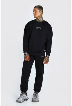 Black Man Elasticated Cuff Sweater Tracksuit