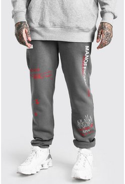 Charcoal MAN Loose Fit Graphic Print Jogger
