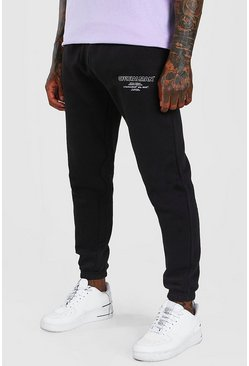 Official MAN Weite Regular Fit Jogginghose, Schwarz