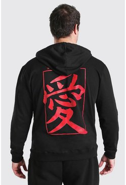 Black Big And Tall Chinese Text Back Print Hoodie
