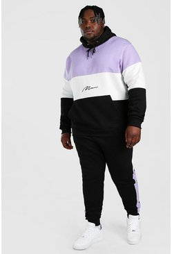 Lilac Big And Tall MAN Colour Block Tracksuit
