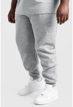 Grey marl Plus Size MAN 3D Embroidered Joggers