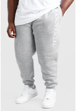 Grey marl Big And Tall MAN 3D Embroidered Joggers