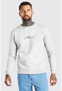 Grey marl MAN Signature Embroidered Sweatshirt