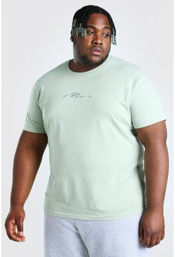 Sage Plus Size MAN Script Embroidered T-Shirt