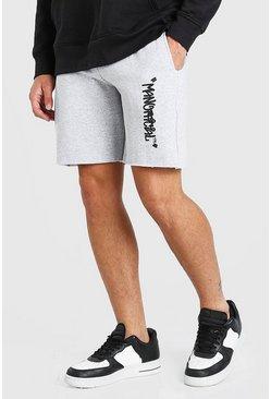 Grey marl Jersey Short With MAM Official Graffiti Print