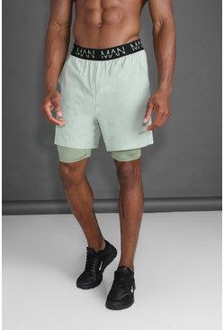 Khaki Man Active 2 In 1 Marl Short
