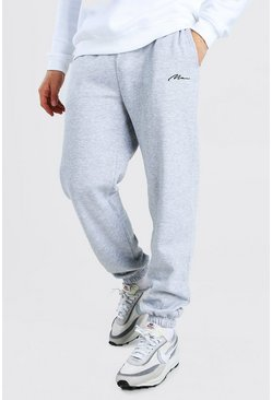 Jogging ample en jersey - MAN, Gris chiné