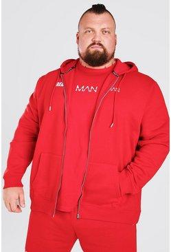 Red MAN Active X Beast Print Zip Through Hoodie