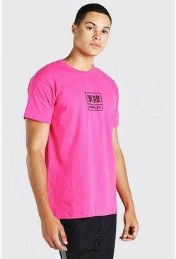 Pink Oversized Complex Print T-Shirt