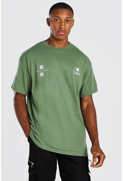 Green 1994 Printed T-Shirt