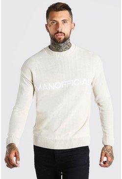 Pull coupe ample col ras du cou MAN Official, Beige