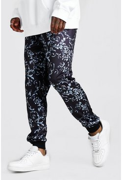 Mens Navy Slim Fit Baroque Joggers