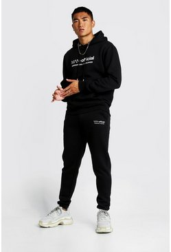 Mens Black MAN Woven Badge Hooded Tracksuit