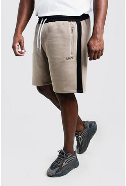 Mens Dark grey Big & Tall MAN Dash Panelled Short