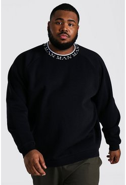 Plus Size Oversized Jacquard Recycled Sweat, Black