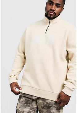 Mens Stone Big & Tall Funnel Neck MAN Embroidered Track Top