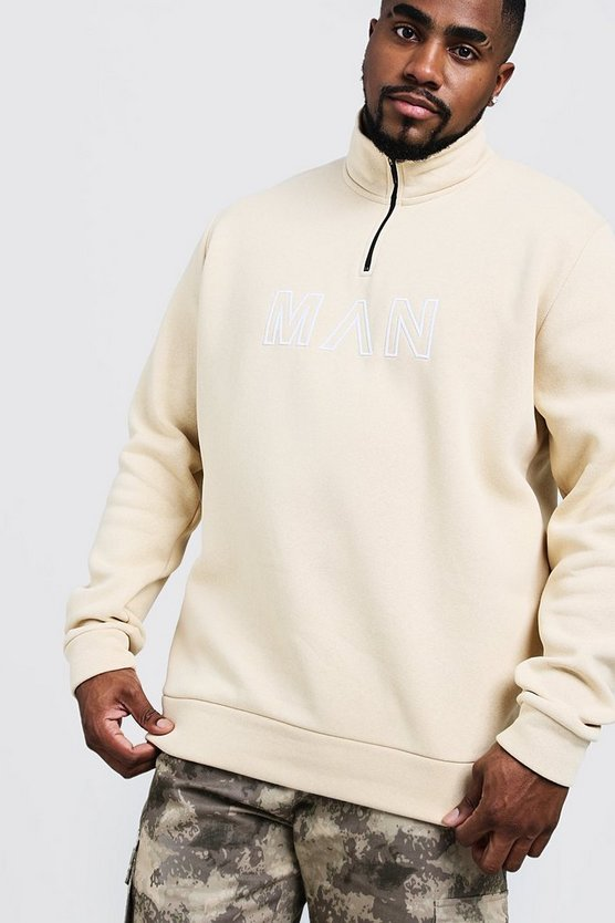 Big & Tall Funnel Neck MAN Embroidered Track Top