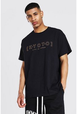 Black Oversized Kyoto Graphic T-shirt